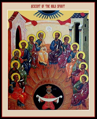 Pentecost: A Very Important Feast   Ave Maria Press